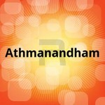 Athmanandham songs