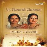 Unthiruvadi Charanam - Vol 1 songs