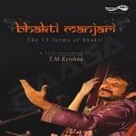 Bhakthi Manjari - Vol 2 songs