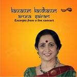Kannanum Kandhanum - Vol 2 songs