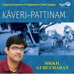 Kaveri Pattinam - Vol 1 songs