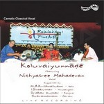 Koluvaiyunnade - Vol 2 songs
