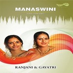 Manaswini - Vol 3 songs