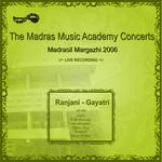 Nadha Vaibhavam - Vol 1 songs