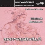 Muvva Gopala - Vol 3 songs