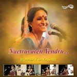 Listen to Lekana Ninnu songs from Nettruvarean Endru - Vol 1
