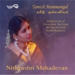 Tamizh Mummanigal songs