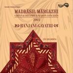 Soundryam - Vol 2 songs