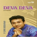 Deva Deva - Madrasil Margazhi-2003 - Vol 1 songs