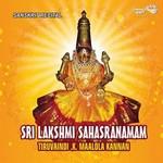 Sri Lakshmi Sahasranamam
