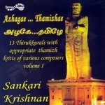 Azhagae Thamizhae - Vol 2 songs