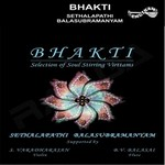 Listen to Pal Ninainduttum songs from Bhakti - Vol 2