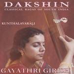 Dakshin - Kundala Varali