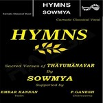 Listen to Mouna Guru Vanakkam songs from Hymns - Vol 2
