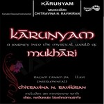 Karunyam - Vol 1 songs