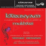 Karunyam - Vol 2 songs