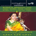 Madrasil Margazhi 2005 - Vol 2 songs