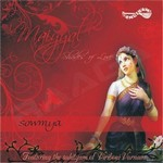 Maiyyal - Vol 3 songs