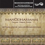 Manodharmam - Vol 1 songs