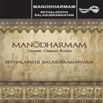 Manodharmam - Vol 2 songs