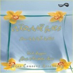 Padame Gati - Vol 1 songs