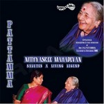 Pattamma - Vol 2 songs
