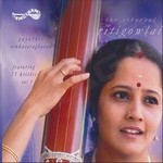 Ritigowlai - Vol 1 songs