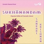 Listen to Seshacala Nayakam songs from Sukhanandam