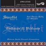 Swathi - Vol 6 songs