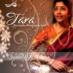 Tara songs