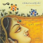 Tamarasakshi - Vol 1 songs