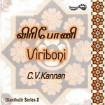 Listen to Viriboni Varnam songs from Viriboni - Vol 1