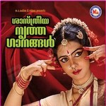 Sasthreeya Nrithaganagal songs