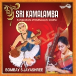 Sri Kamalamba songs