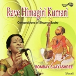 Rave Himagiri Kumari songs