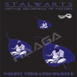 Stalwarts - Vol 1 songs