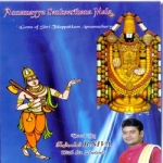 Annamayya Sankeerthana Mala songs