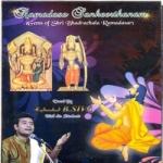 Ramadasa Sankeerthanam songs