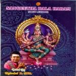 Sangeetha Bala Haram songs
