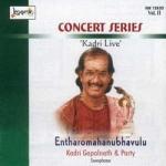 Entharomahanubhavulu Concert Series - Vol 2 (Live) songs