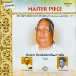 Master Piece - Vol 1 Live 1974 Voleti Venkateshwarulu songs