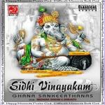 Siddhi Vinayakam Ghana Sankeerthanas - G Srikanth songs
