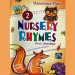 Nursery Rhymes - Vol 2