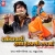 Bhale Re Padharya songs