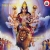 Shree Ambe Sharnam songs