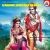 Srhi Krushna Sarnam Mm songs