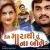 Listen to Kem Marathi Tu Na Bole from Kem Marathi Tu Na Bole