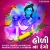 Listen to Holi Laal Rangna from Holi Na Rango