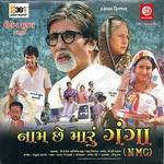Naam Chhe Maru Ganga songs