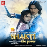 Shakti The Power songs